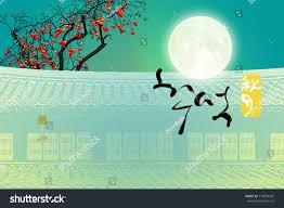 happy chuseok hangawi translation korean text stock illustration