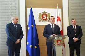 New Interior Appearance Government Of Georgia U2013 Appearance 2015