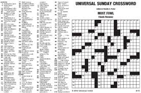usa today crossword answers july 22 2015 andrews mcmeel syndication home