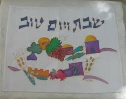 shabbat challah cover silk emanuel shabbat challah cover 7 species yom tov painted