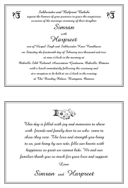 sikh wedding cards wording wedding invitations best wedding invitation message in a