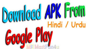 apk stands for android apk from play store