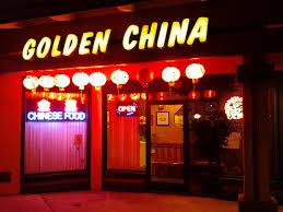 golden china restaurant of the week golden china the david allen