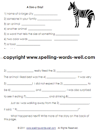2nd grade spelling words and practice ideas