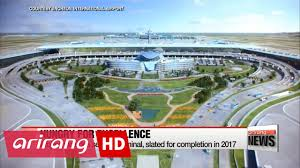 incheon international airport still hungry for excellence youtube
