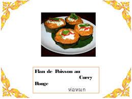 la cuisine de la cuisine thaïe