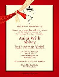 indian wedding invitation ideas wedding invitation indian bloomcreativo