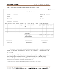 728746938053 invoice template google doc word graphic design
