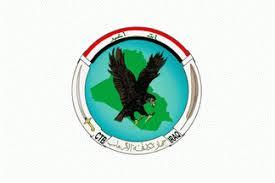 counter terrorism bureau iraqi counter terrorism bureau