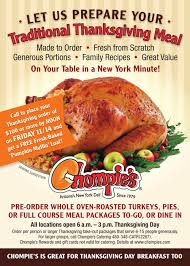 chompie s thanksgiving meal dine in or take out scottsdale