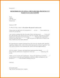 application letter for english lecturer application letter sample
