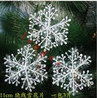 wholesale snowflake ornament buy cheap snowflake ornament from