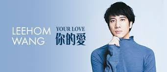 hom photo album hello asia album review leehom wang your 你的愛 taiwan