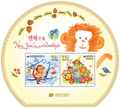 Korean Lunar New Year Decorations by Beautiful Stamps Featuring Chinese Zodiac Sign The Monkey