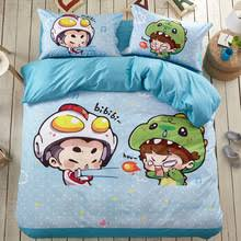 Skins Duvet Cover Popular Skins Bed Cover Buy Cheap Skins Bed Cover Lots From China