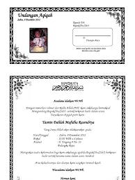 template undangan haul contoh surat undangan aqiqah