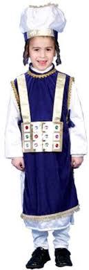 high priest costume for costumes la casa de los trucos 305 858 5029 miami