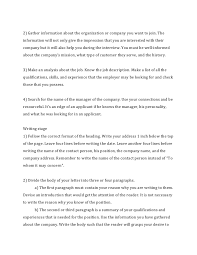 how to type cover letter how to write a cover letter for a resume
