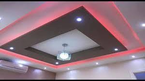 Indian Home False Ceiling Designs