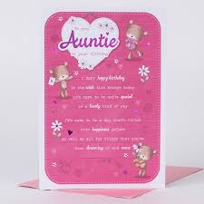 birthday card auntie bears only 99p