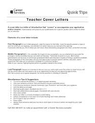 Resume Sample For Lecturer Free Resume Template For Teachers Preschool Teacher Resume