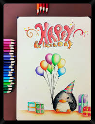 pencil drawing 33 a birthday card to my friends by nasik2424 on