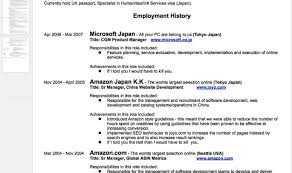 summary on a resume how to write a summary for resume how to write a resume summary