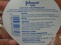 Top To Toe by Johnson U0027s Baby Top To Toe Self Foaming Wash Positively Nice