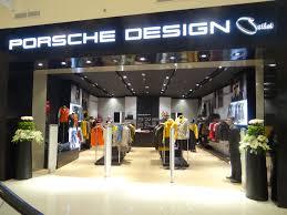 dubai outlet mall - Porsche Design Outlet