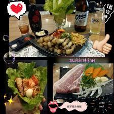 cuisiner pois cass駸 后韓國料理 home chiayi menu prices restaurant reviews