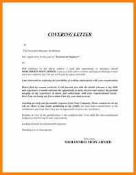 resume with cover letter for fresher eliolera com