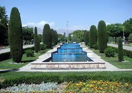 iran landscape architecture urban design and politics garden