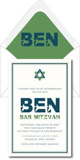 checkerboard bar mitzvah invitations modern checkerboard bar mitzvah invitation bar mitzvah and bat