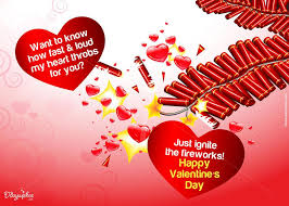 electronic valentines day cards valentines day ecards free online beautiful valentines day