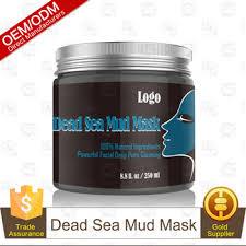 Jual Masker Wajah Untuk Kulit Berminyak jual hitam masker wajah alami laut mati masker lumpur 250g untuk