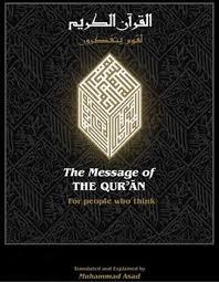 the message of the quran by muhammad asad ebooks i360 pk