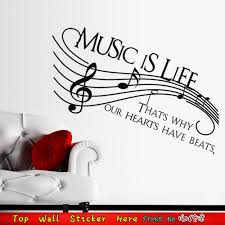 popular music note wall sticker large buy cheap music note wall large size music note melody wall stickers home music room classroom wall poster decals removable vinyl