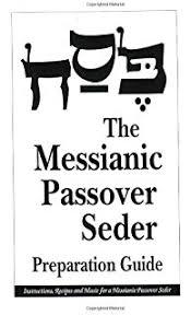 christian seder haggadah passover haggadah a messianic celebration eric lipson
