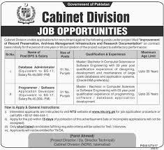 Database Engineer Jobs Jobs In Pakistan Newspapers Paperpk Jobs Com