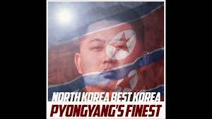 north korea best korea dear leader youtube