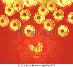 new year coin new year 2017 plum blossom and coin background vectors