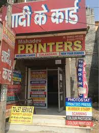 wedding phlets mahadev printers printing press in chandigarh justdial