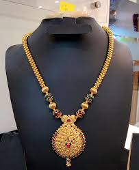 fashion long gold necklace images One gram gold long chain pinterest jewel indian jewelry and gold jpg