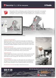 sketchup pro 2017 brochures see it 3d