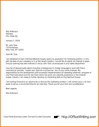 resume cover letter for legal position professional resumes