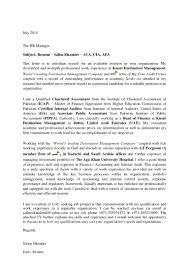 cover letter for cia salimsikander cv and covering letter 2015 updated