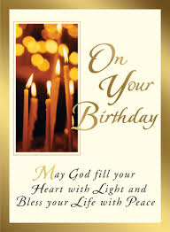 birthday cards birthday card st anthony shrine