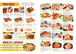 totoo cuisine japonaise totoo sushia43 totoo sushi菜单 8p双面骑马钉装 阗真 flickr