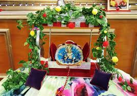 Janmashtami Home Decoration Shri Krishna Janmashtami Nottingham Uk