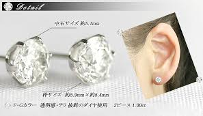 diamond earrings price diamond world rakuten global market platinum 900